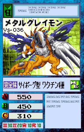 Juegos de digimon para wonder swan 037