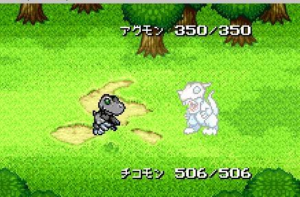 Juegos de digimon para wonder swan 049