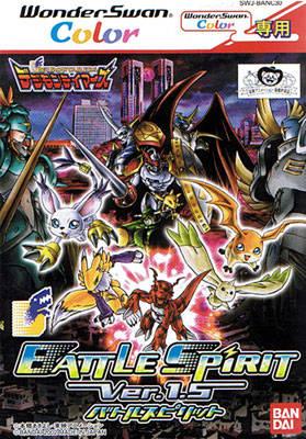 Juegos de digimon para wonder swan Digimon-battlespirit152