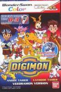 digimonanodeandcathodeveedramonversion