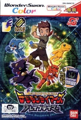Juegos de digimon para wonder swan Digimonbravetamerportada