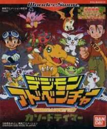 Juegos de digimon para wonder swan Digimoncathodetamerportada