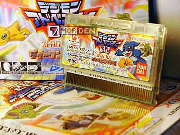 Juegos de digimon para wonder swan Digimond1tamerscartucho