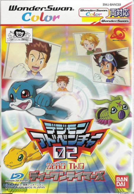 Juegos de digimon para wonder swan Digimond1tamersportada
