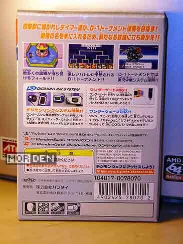 Juegos de digimon para wonder swan Digimond1tamersportada2