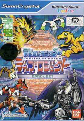 Juegos de digimon para wonder swan Digimondproyectportada