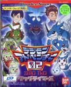Juegos de digimon para wonder swan Digimontagtamersportada