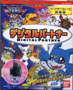 Juegos de digimon para wonder swan Digital_partner