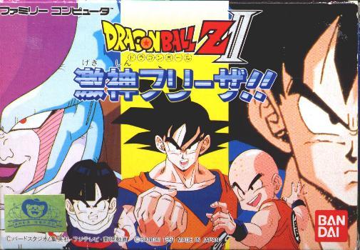 Dragon Ball-Todos los videojuegos Cover1